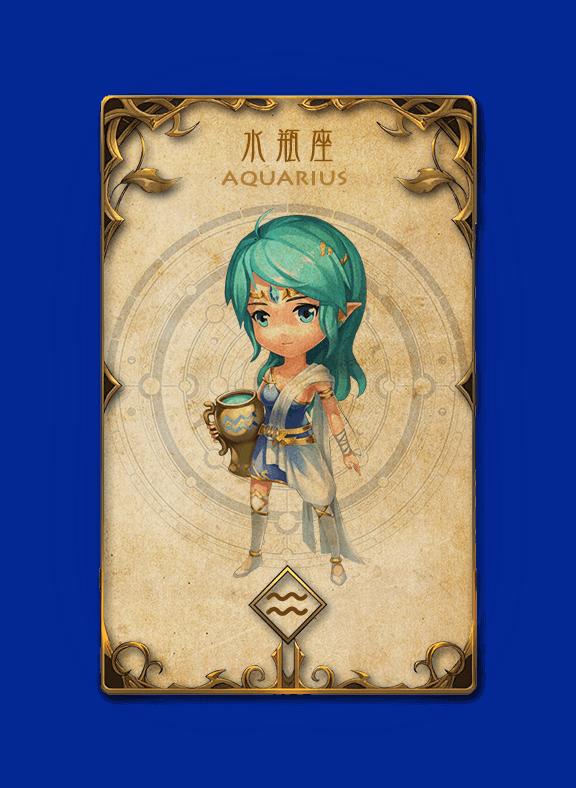 水瓶座 (1/20 - 2/18) Aquarius